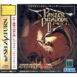 PANZER DRAGOON 2 avec spincard