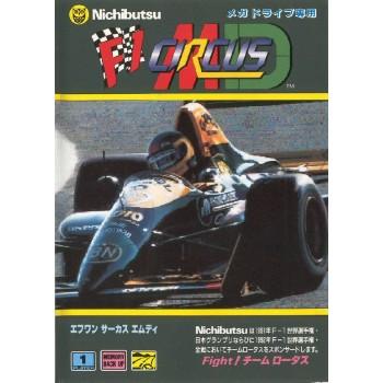 F1 CIRCUS Jap