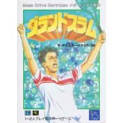 GRAND SLAM THE TENNIS Jap