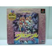 GRANDOLL Premium Edition Jap