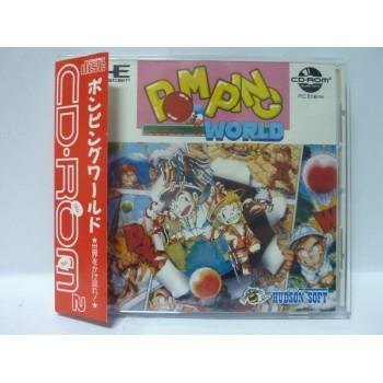 POMPING WORLD (Pang) jap