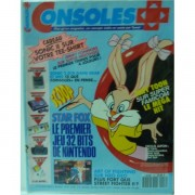 CONSOLE + 125