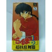 RANMA 1/2 Chougi Ranbu Hen