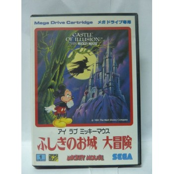MICKEY : CASTLE OF ILLUSION jap