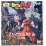 DRAGON BALL Z : Shin Sayanjin Zetsumetsukeikaku