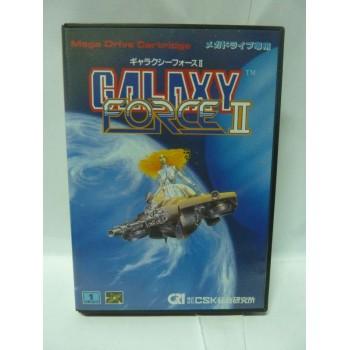 GALAXY FORCE II jap