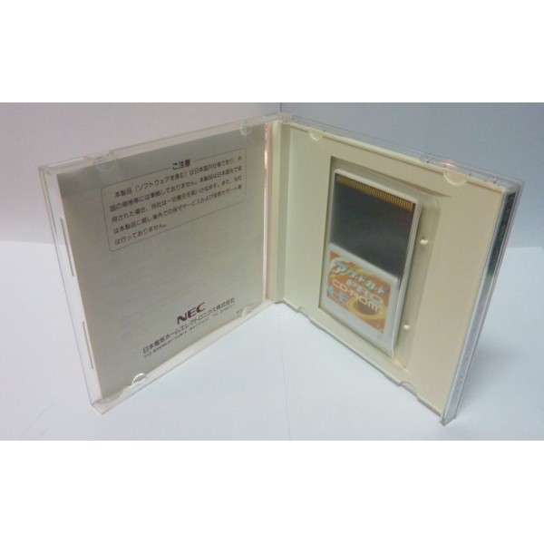 ARCADE CARD PRO (pc engine, core, sgx, lt)