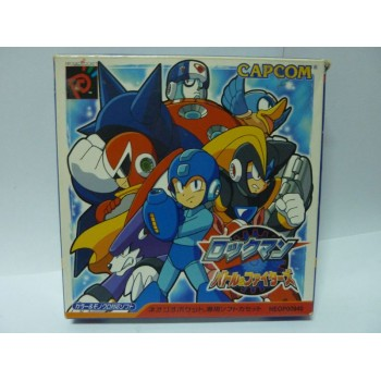 ROCKMAN The POWER BATTLE plus ROCKMAN 2