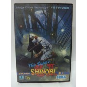 THE SUPER SHINOBI 2