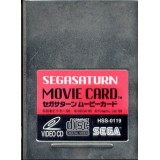 MOVIE CARD SEGA SATURN
