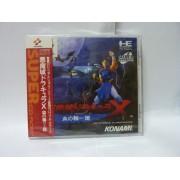 AKUMAJO DRACULA X (réédition)