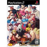 STREET FIGHTER III THIRD STRIKE 1ère Ed