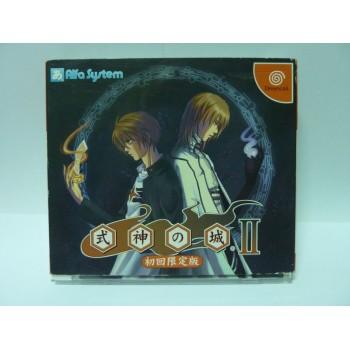 SHIKIGAMI NO SHIRO  2 Coffret Audio
