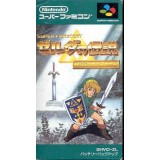 ZELDA  SFC GUIDE