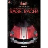 RAGE RACER BOOK