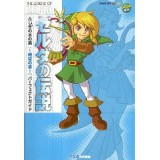 ZELDA ORACLE OF AGE GUIDE
