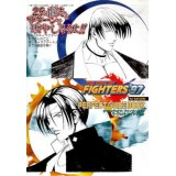 THE KING OF FIGHTERS 97GUIDE