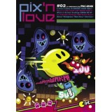 PIX'N'LOVE 2