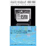 FAMILY COMPUTER 1983 - 1994 Book