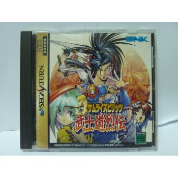SAMURAI SPIRIT RPG (bushido Retsuden) Jap