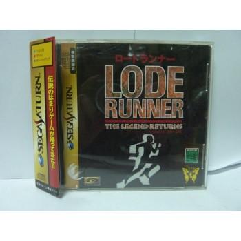 LODE RUNNER RETURN