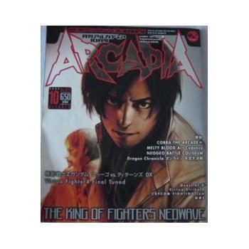 ARCADIA N°53