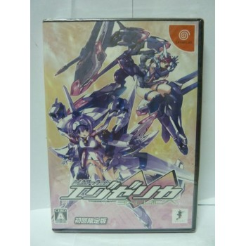 TRIGGER HEART EXELICA LIMITED EDITION (neuf)