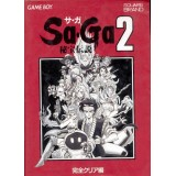 SAGA 2 guide book