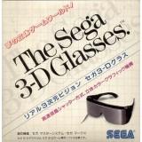 THE SEGA 3D GLASSES jap