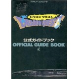 DRAGON QUEST OFFICIAL GUIDE