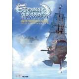 ETERNAL ARCADIA guide book
