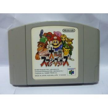 SUPER SMASH BROS 64 Jap (cart. seule)
