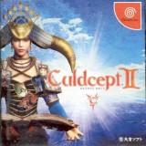 CULDCEPT 2