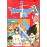 DRAGON QUEST 3 ORIGINAL
