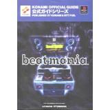 """BEATMANIA """"guide book"""""""