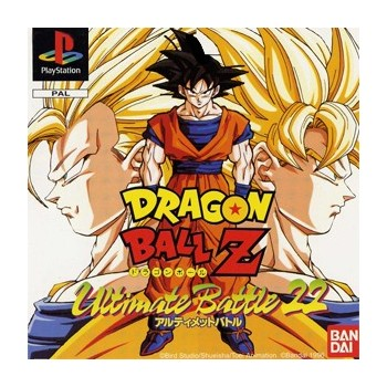 DRAGON BALL Z ULTIMATE BATTLE 22 Japan