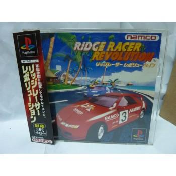 RIDGE RACER REVOLUTION Jap