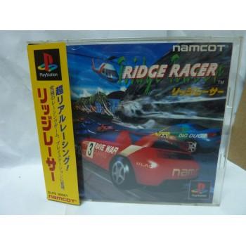 RIDGE RACER Jap