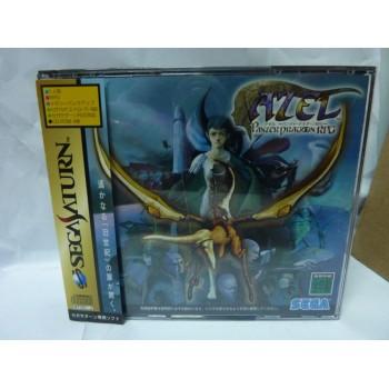 AZEL PANZER DRAGOON RPG avec spincard