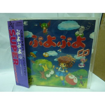PUYO PUYO CD avec spincard