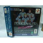 POLICENAUTS PILOTDISK 3do