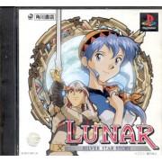 LUNAR SILVER STAR STORY jap