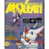 MSX FAN