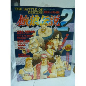 FATAL FURY 2 guide book + Poster
