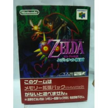 ZELDA MAJORA'S MASK jap (limited pack version)