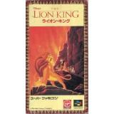THE LION KING sfc