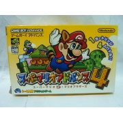 SUPER MARIO ADVANCE 4 japan avec carte