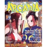ARCADIA N°40