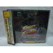 STREET FIGHTER COLLECTION avec spincard
