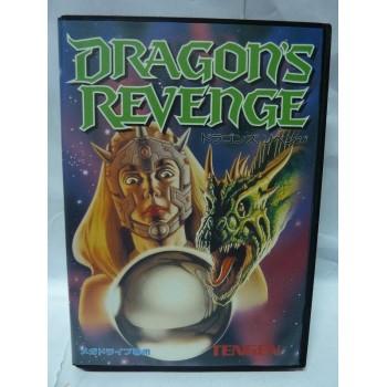 DRAGON'S REVENGE Jap (excellent état)